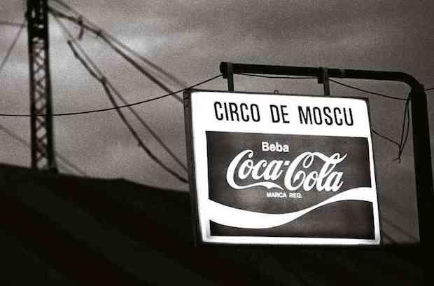 <p> (C) Manuel L&oacute;pez. Presentaci&oacute;n del Circo de Mosc&uacute; en la Plaza de Castilla, Madrid, 13 de abril de 1977. De la exposici&oacute;n itinerante &quot;Manuel L&oacute;pez. Im&aacute;genes 1966-2006&quot;</p> ,